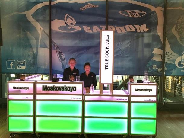 cocktail-box BigCityBeats WORLD CLUB DOME Winter Edition auf Schalke